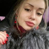 Кристина Ямина