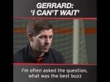 Стивен Джеррард о матчах против Реала