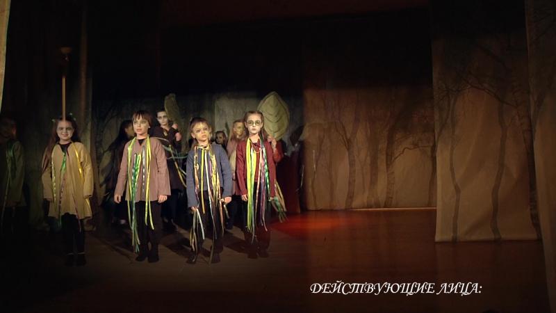 Бэмби титры 2 Песня духов
