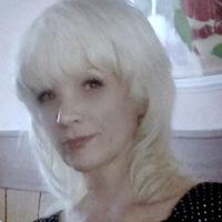 Наталья Радькова