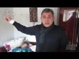 Дончанин обратился к ВСУ - ВАС БУДУТ РЕЗАТЬ КАК СВИНЕЙ
