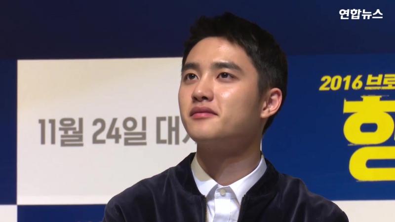 [FULL] 161118 EXO's D.O @ 'Hyung' Stage Greeting at Wangsimni CGV