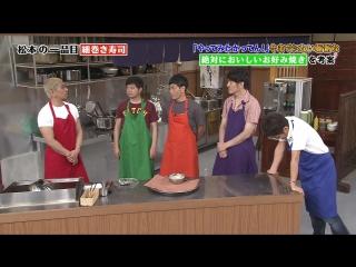 Gaki No Tsukai #1317 (2016.08.14) - Absolutely Tasty Okonomiyaki (Part 2) and Costume Talk (これやってみたかってん! 絶対においしいお好み焼き選手権~!! (完結編