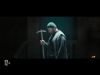 Вурдалаки - Тизерный трейлер