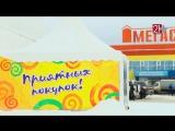 Всероссийская ярмарка в Чебоксарах