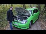"Обзор от Sverdlovchanin. Toyota Corolla Runx ""Бешеная табуретка"""