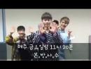SBS Baek Jongwon's 3 Great Kings