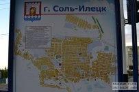 июль 2012 - Оренбургская область: Соль-Илецк