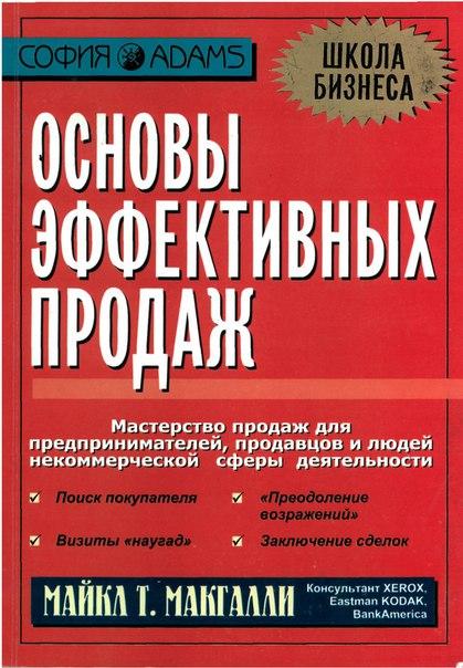 Фото №456240993 со страницы Алексея Мальцева