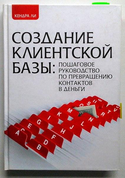 Фото №456240994 со страницы Алексея Мальцева