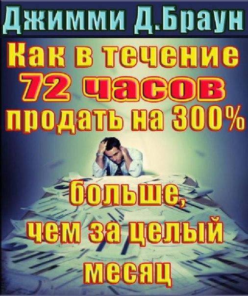 Фото №456240996 со страницы Алексея Мальцева