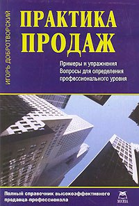 Фото №456240997 со страницы Алексея Мальцева