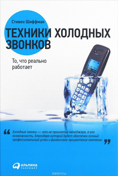 Фото №456240999 со страницы Алексея Мальцева