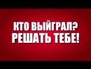 СУПЕР РЭП БИТВА-Майнкрафт VS Гравити Фоллз