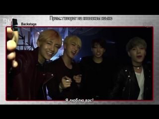 [RUS SUB][24.04.16] BTS @ Power of K 2016 Korea TV Fes in Japan Backstage