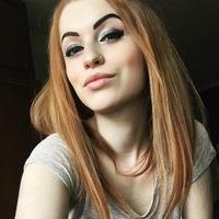 Маша Малина