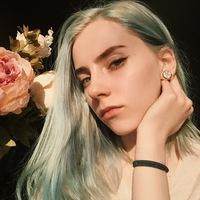 Алиса Холод