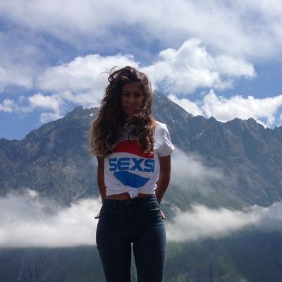 Кристина Папян