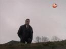 Дэлзил и Пэскоу 1997 2 сезон 2 серия из 4 Страх и Трепет