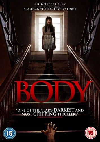 Тело (2015)