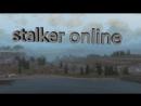 сталкер онлайн рассадник кидал ◐☼♫ ♩ ♪