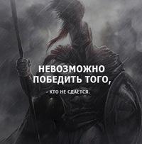 Андрей Гориченко