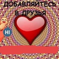 Александр.ru