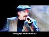 Жека и Сергей Грубов  Годы молодые