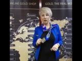 О золотом бизнесе на иврите