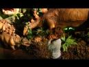 Планета Динозавров.
