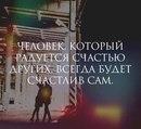 Любовь Днепровская фото #3