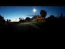 Новое уличное светодиодное освещение село Ташла