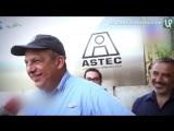 Президент Коста-Рики проглотил осу