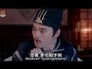 Императрица Китая серия 20.из 82 русские субтитры