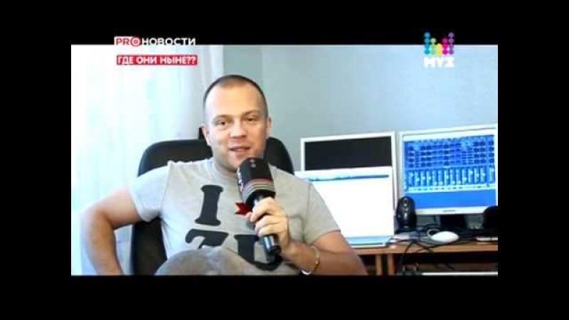 Группа Мальчишник - МУЗ ТВ - спецпроект Где они ныне?