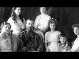 El magnicidio de la familia del Zar documental en espa