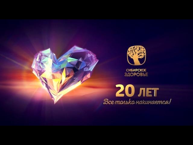 Праздник Делового Успеха в Санкт Петербурге! У нас все только начинается!