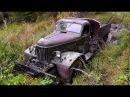 ЗИЛ-157 Мормон Легенда советского автопрома на бездорожье! Сам стар, да душа моло...