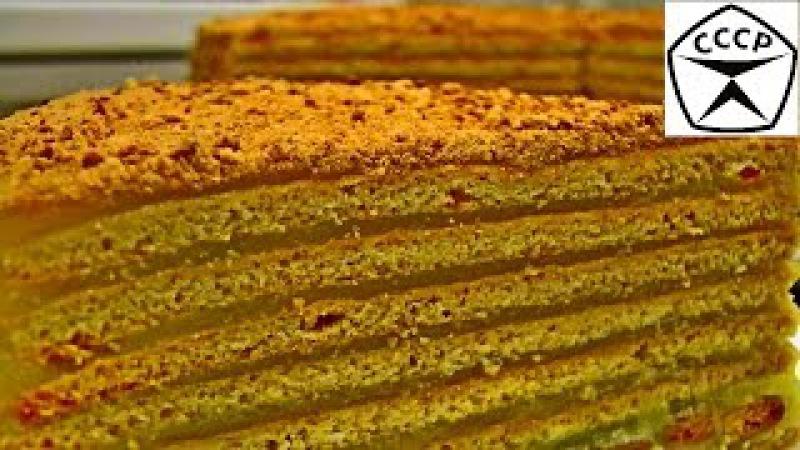 Медовик Медовый торт Домашний видео рецепт торта Медовый с заварным кремом Honey cake смотреть онлайн без регистрации
