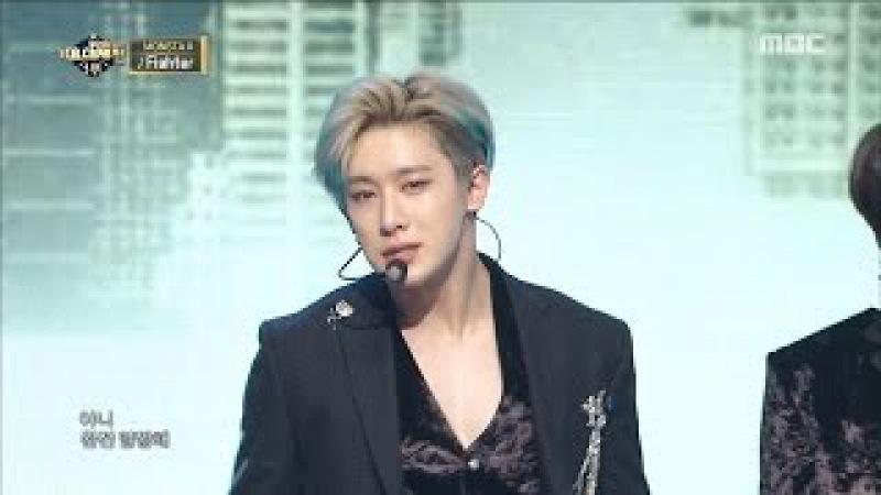[MMF2016] MONSTA X - All inFighter, 몬스타엑스 - 걸어Fighter, MBC Music Festival 20161231