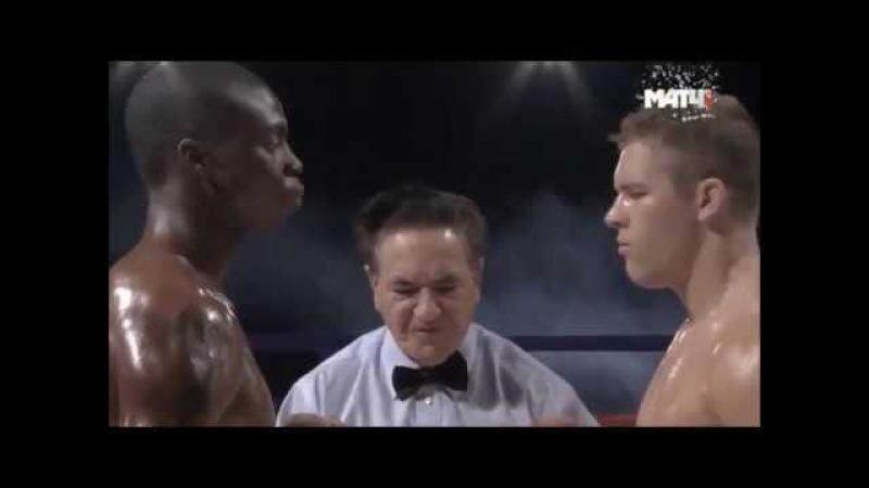Документальный фильм о Боксе за 10 минут. ljrevtynfkmysq abkmv j ,jrct pf 10 vbyen.