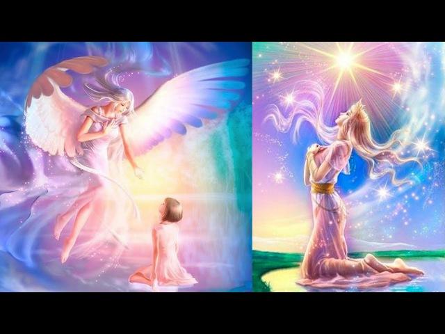 Молитвы, просьбы, общение с Ангелами-Хранителями, Высшими Я, Богом | Слышат ли нас? Ждать ли помощи?