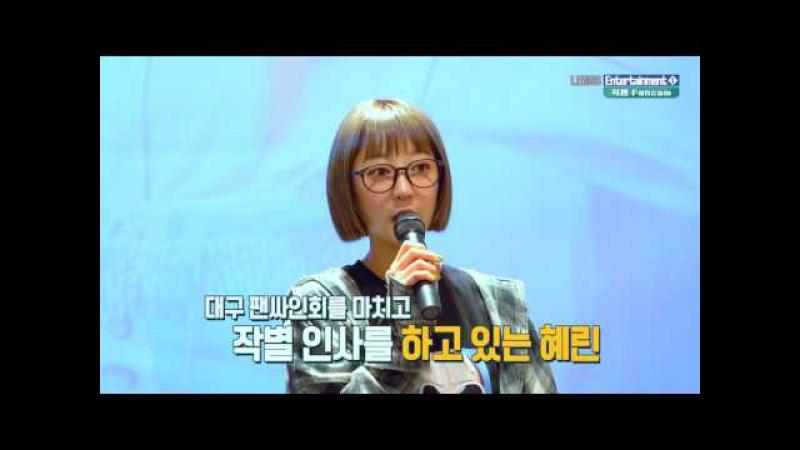 [4K][Eng] 170505 EXID 대구 팬싸인회 직캠 스케치 (Daegu Fansign Event Fancam Sketch)