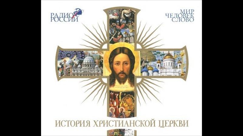 85. Подвиг юродства ради Христа на Руси.