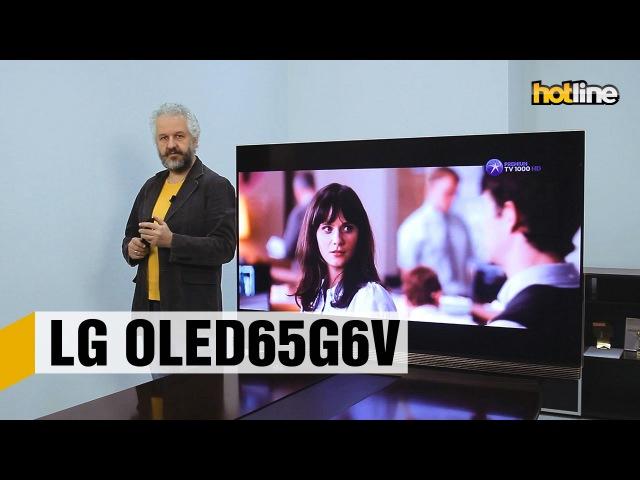LG OLED65G6V – обзор флагманской модели 4К-телевизора на WebOS 3.0