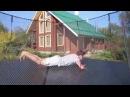 Обучение: прыжок на живот