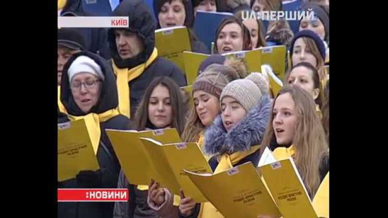 Католицьке Різдво відсвяткували в центрі Києва