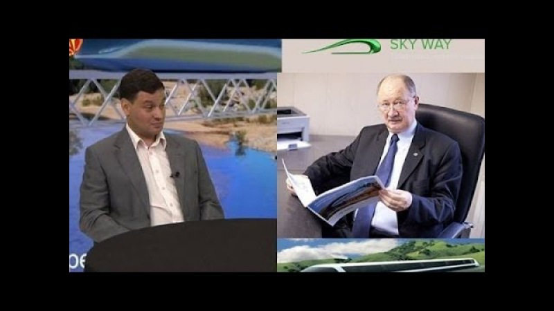 SkyWay Сибиряков ответит Сколько Когда Как Где можно продать акции SkyWay