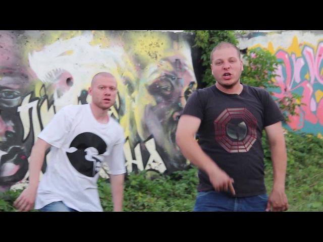 Пламя Дракона - Приглашение на Фри Хип-Хоп 11 г. Москва