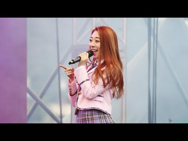 170526 우주소녀(WJSN) - 짠!(Prince) 유연정 직캠/Fancam By ALoHa @U-20 월드컵 거리응원